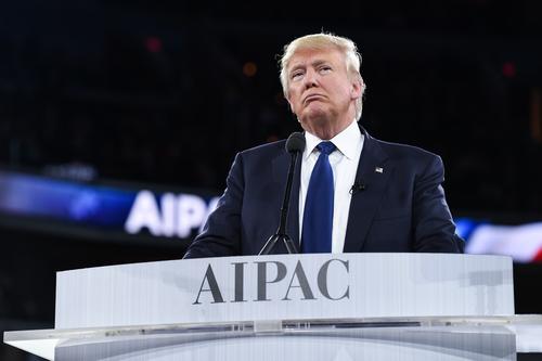 © AIPAC