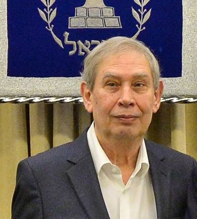 Tamir Pardo. Direktor des Mossad. Quelle: Wikipedia, Foto: Government Press Office of Israel - Haim Zach