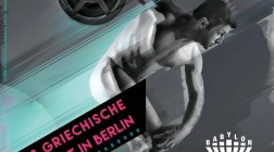 Offizielles Poster zur Hellas-Filmbox Berlin 2017. ©  HELLAS FILMBOX BERLIN