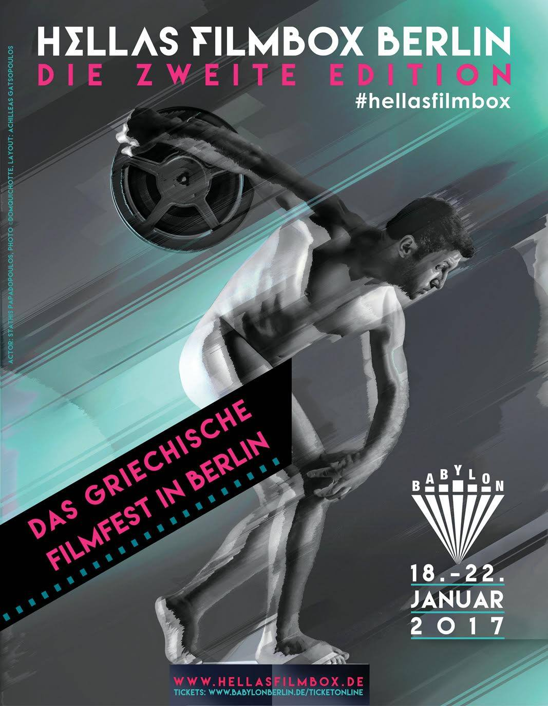 Offizielles Poster zur Hellas-Filmbox Berlin 2017. ©  HELLAS FILMBOX BERLIN