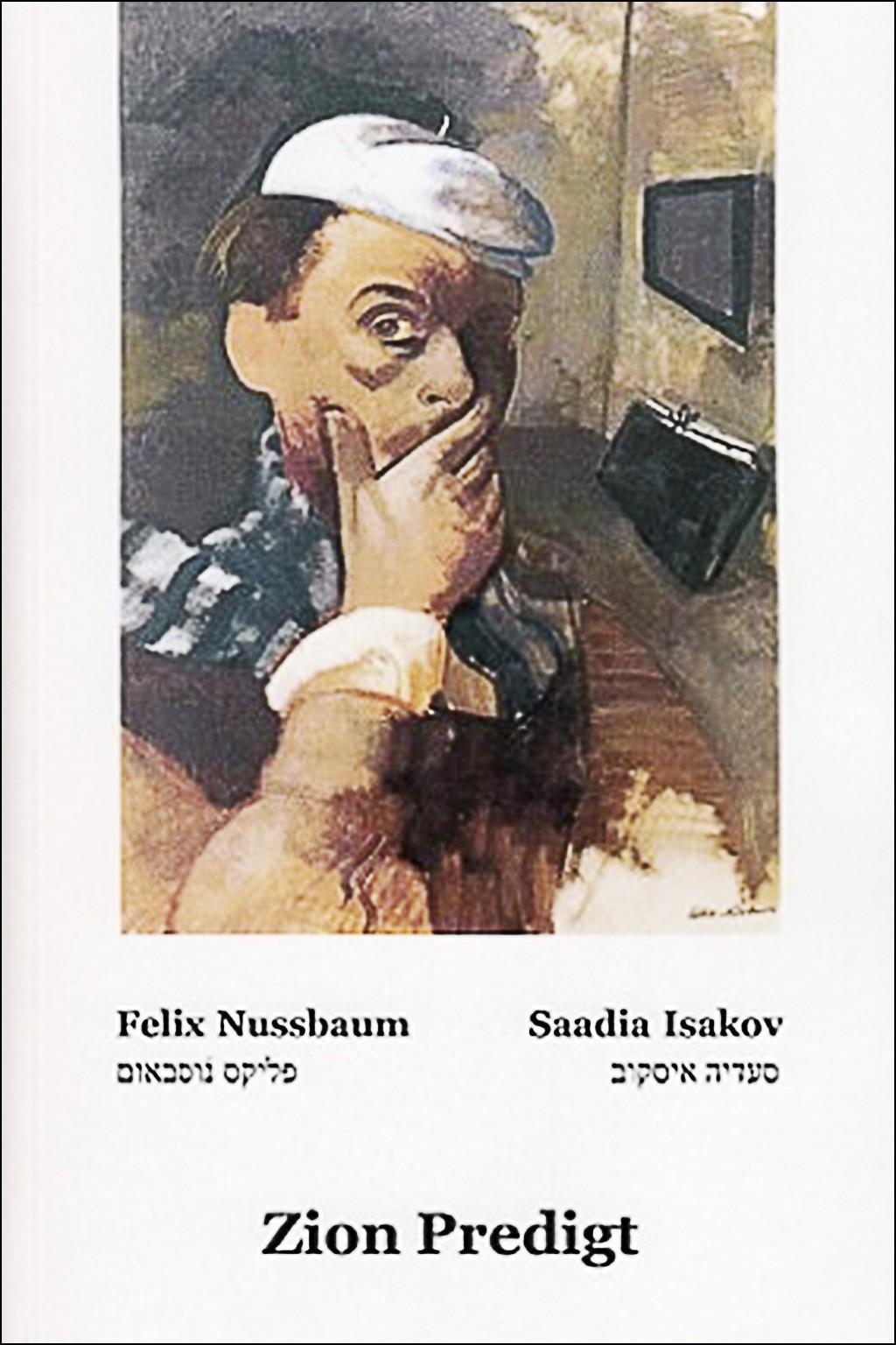 Saadia Isakov: Zion Predigt. Mit Abbildungen von Felix Nussbaum. © EUVERGE